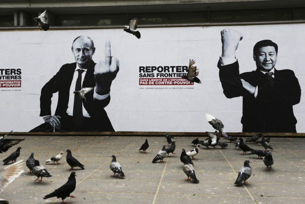 Putins Trolle